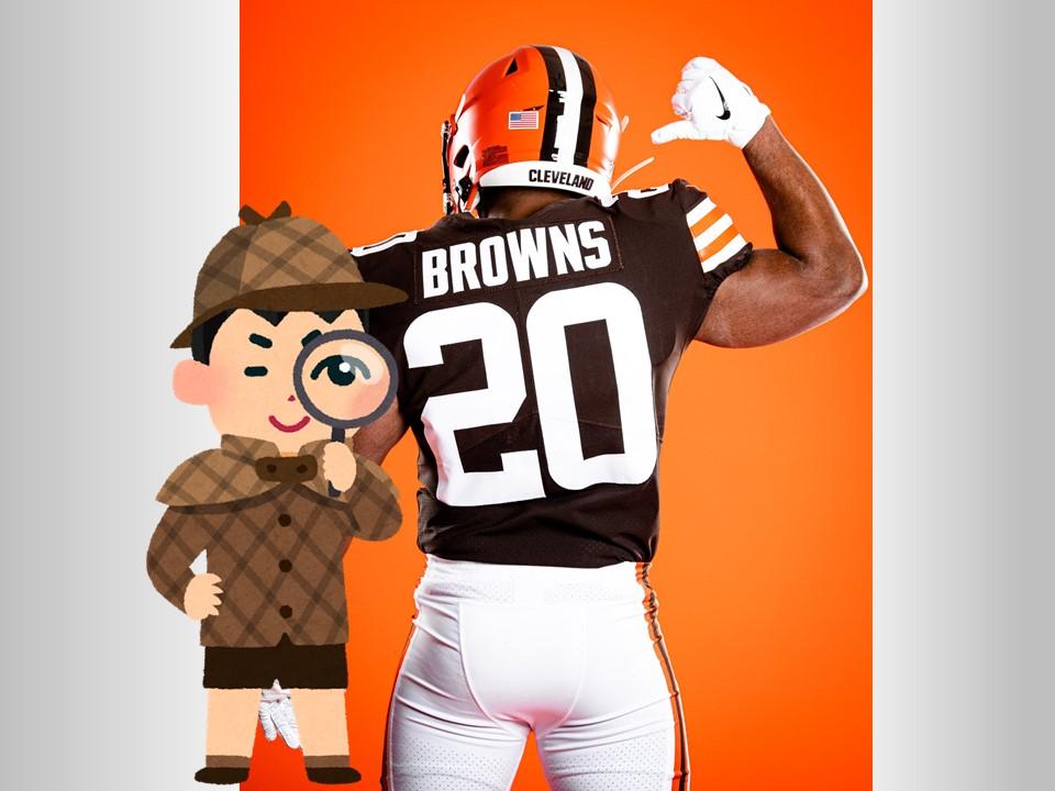 ブラウンズもユニフォーム変更!一体どこが変わった・・・?