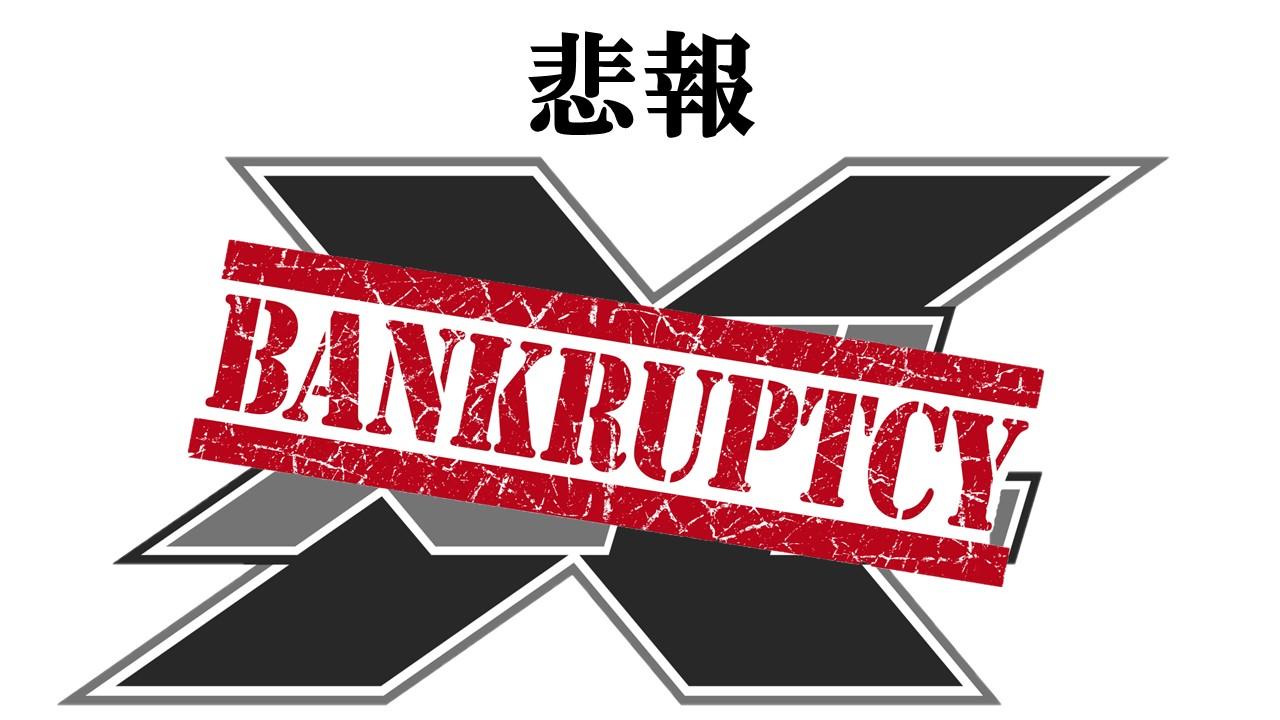 【悲報】XFLが1年経たずに破産へ。新型コロナの影響か。